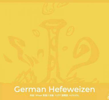 气泡实验室:德国风格小麦 Bubble Lab: German Hefeweizen