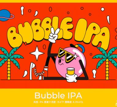 气泡实验室:气泡IPA / Bubble Lab: Bubble IPA