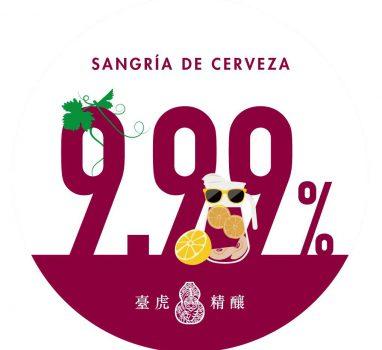 臺虎 9.99 放闪格利亚葡萄苹果橙子啤酒 Taihu 9.99 SANGRÍA DE CERVEZA