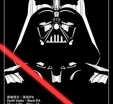 青门:黑暗领主 / Eastgate: Dark Vader