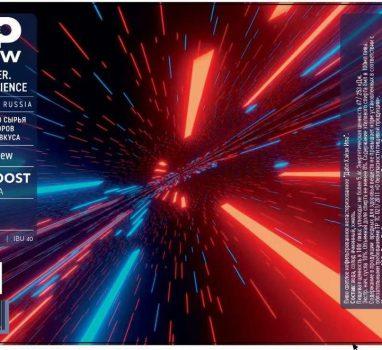 XP Brew: G.see Boost / XP酿造:虚幻激增