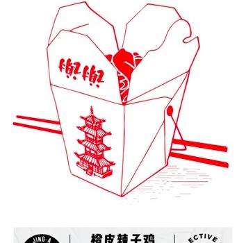 京A X 联合艺术:橙皮辣子鸡 / Jing A X Collective Arts: No. 17 Orange Chicken