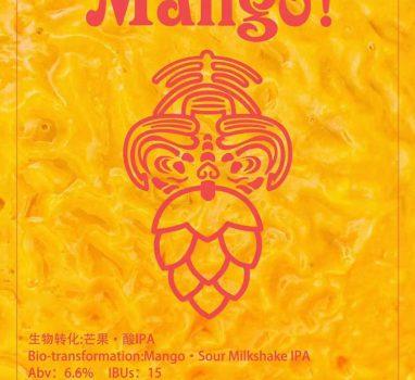 青门:生物转化 芒果 / Eastgate: Bio-transformation Mango