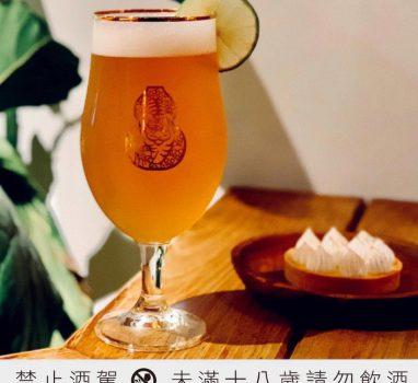 臺虎:甜點系柏林酸啤酒 – 關鍵檸檬塔 / Taihu: Dessert Berliner Weisse – Key Lime Pie